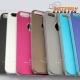 Aluminium hoesje in diverse kleuren voor de iPhone 5