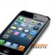 Hoesje van zacht glimmend vormvast materiaal voor de iPhone 5 - in vele kleuren