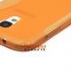 Hoesje met geribbelde zijkanten voor goede grip voor de Samsung Galaxy S4