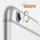 Bescherming voor de camera lens van de iPhone 6