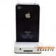 Dockingstation (dock in, bureaulader) voor iPhone 4, 4GS (wit)