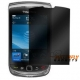 Privacy screen protector voor de Blackberry Torch 9800
