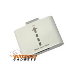 Batterij - Accu voor de iPhone 3G (wit, 1000mAh)