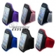 Lichtgewicht sport armband voor de iPhone 3, 3G, 3Gs, iPhone 4, 4s en iPod Touch 4