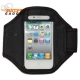 Lichtgewicht sportarmband voor de iPhone 3, 3Gs, iPhone 4, 4s en iPod Touch 4